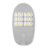 Street Light 100 to 200W